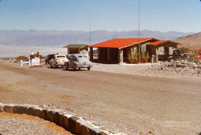 Death Valley West Entrance. Herb Ringer. 1947